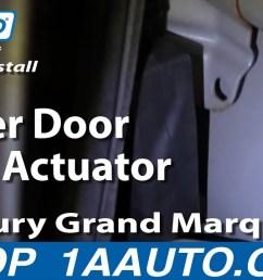 how to replace power door lock actuator 92 03 mercury grand marquis 1a auto [ 1280 x 720 Pixel ]