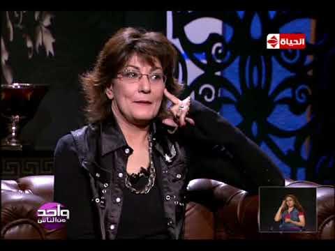 ممثلة مصرية تفجر مفاجأة: حولت منزلي لمطعم بسبب حالتي المالية الصعبة