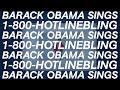 شاهد بالفيديو.. 2 مليون مشاهدة لأوباما يغنى «الراب»