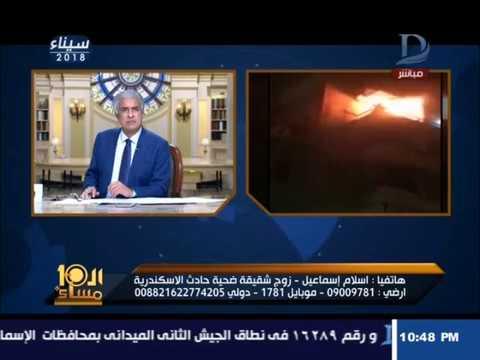 بالفيديو.. يشعل النيران في زوجته وينتحر والسبب