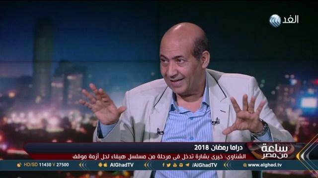 """بالفيديو- طارق الشناوي: """"رامز تحت الصفر"""" لعبة متفق """"عليها"""