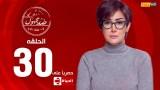 غادة عبد الرازق تفجر غضب الأردنيين بسبب الكساسبة