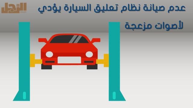 لماذا تهتز السيارة عند القيادة على سرعات 100 أو 120؟