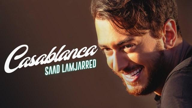 القضاء الفرنسي يمنع سعد لمجرد من العودة إلى المغرب في عيد الأضحى