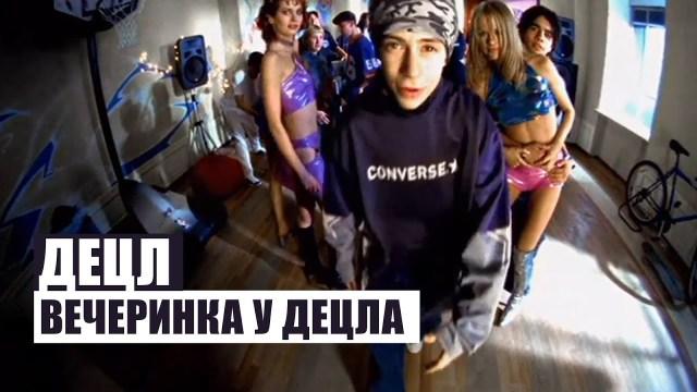 مغني راب روسي يحيي حفلاً ويفارق الحياة