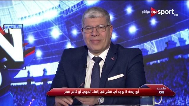 رئيس الاتحاد المصري لكرة القدم يكشف حقيقة إلغاء الدوري والكأس