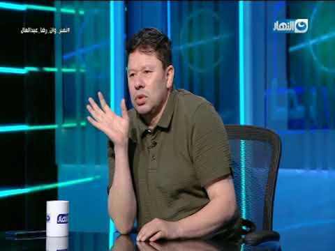 """رضا عبد العال: أطالب رامز جلال بالاعتذار لي عن مقدمة """"رامز في الشلال"""""""