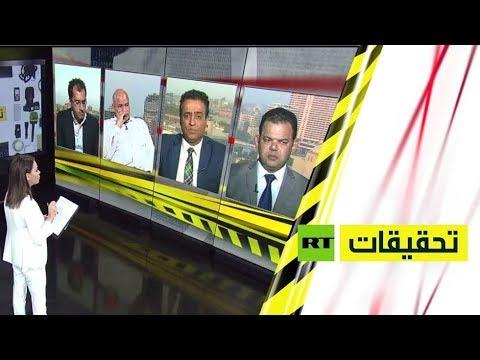 """مصريون يروون وقائع """"مفزعة"""" عن عالم الجن.. ورقم صادم يُنفقه العرب على """"تجارة الدجل"""""""