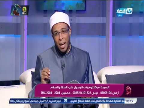 """لحظة انهيار مذيعة مصرية على الهواء بعد تأثرها بحديث """"شيخ"""" عن الموت !"""