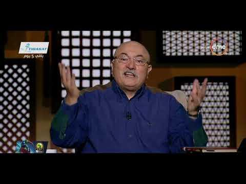 """خالد الجندى: لا يوجد ملك للموت اسمه """"عزرائيل"""" لا فى الكتاب ولا السنة"""