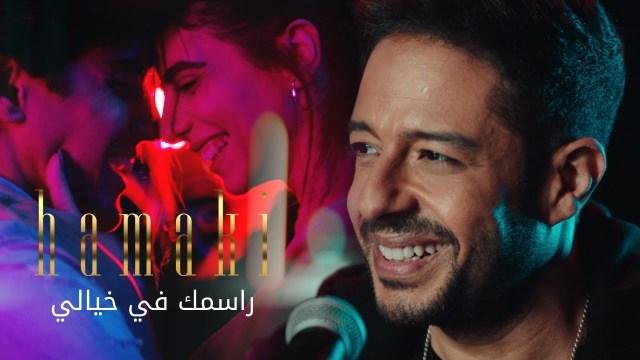 """محمد حماقي يطرح """"فيديو كليب"""" عن قصة حقيقية"""