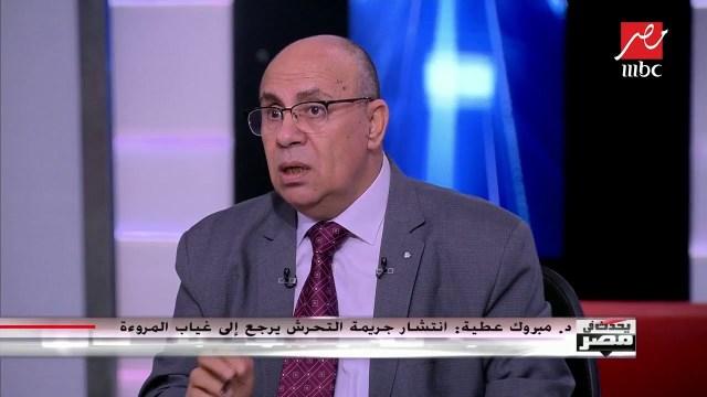 """داعية مصري: لا أحمل المرأة مسؤولية التحرش حتى لو خرجت """"عارية"""""""
