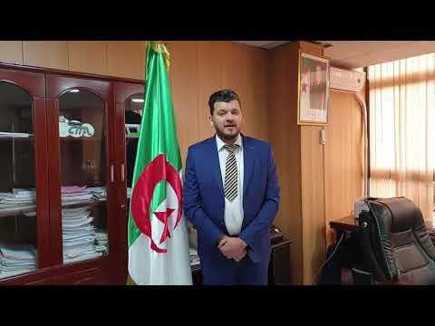أصغر وزير جزائري يثير الجدل بارتدائه ربطة عنق غريبة