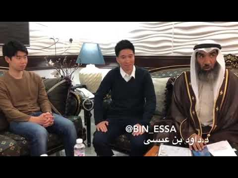 ياباني يتزوج مواطنة كويتية