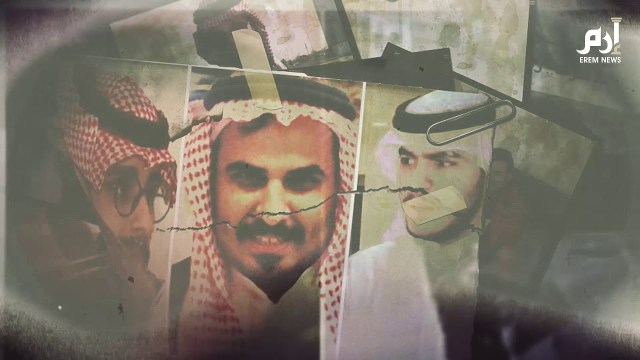 """""""مريم خاطفة الأطفال"""".. إحدى أغرب القضايا في تاريخ السعودية"""