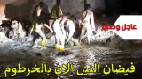 رصد فيضان النيل قبالة كوبري المنشية بالخرطوم