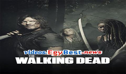 مسلسل The Walking Dead الموسم العاشر الحلقة 1 مترجم ايجي بست