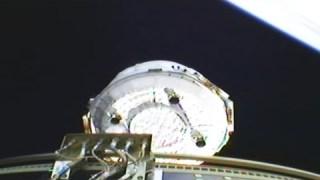 ATV-5 separation from Ariane 5