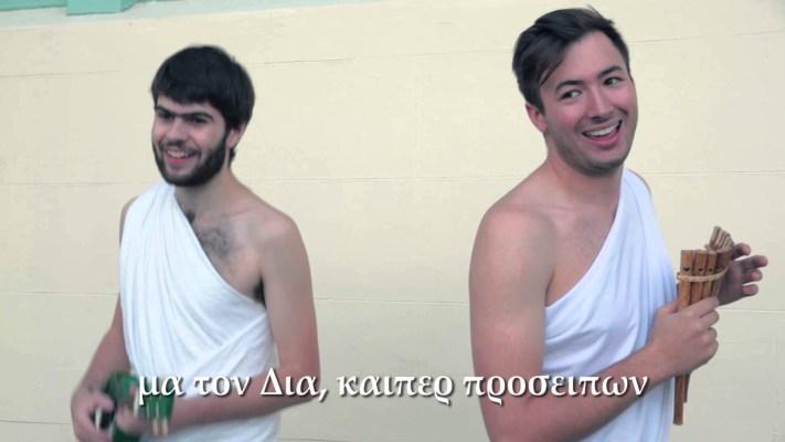 Mamma Mia in Ancient Greek  (Μα Τον Δία, Greek subs)