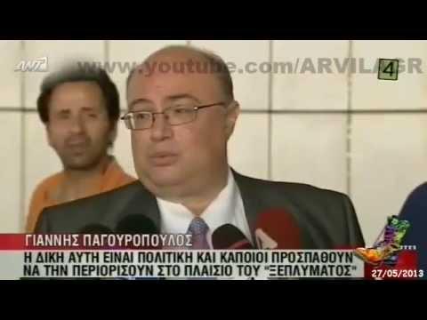 ΡΑΔΙΟ ΑΡΒΥΛΑ – Καινούριος τύπος πίσω απο τις κάμερες CSI / 27-05-2013