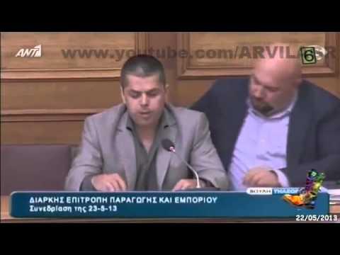 ΡΑΔΙΟ ΑΡΒΥΛΑ – Ο σκληρός Ηλίας Παναγιώταρος  / 28-05-2013