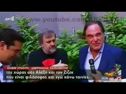 ΡΑΔΙΟ ΑΡΒΥΛΑ – Συνάντηση Τσίπρα με Ολιβερ Στόουν / 20-05-2013