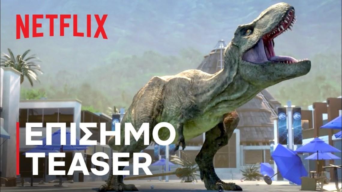 Jurassic World: Το Κρητιδικό Καμπ: Σεζόν 2 | Επίσημο teaser | Netflix