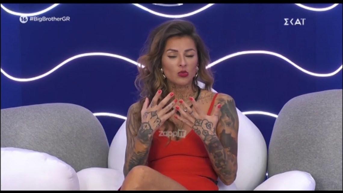 Big Brother: Προβλήθηκε το βίντεο με όσα είχε αναφέρει η Άννα Μαρία για την σεξουαλικότητα του Θέμη