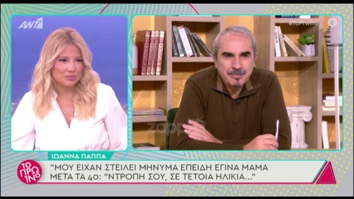 """Ενοχλημένη η Φαίη Σκορδά: """"Εγώ θα αποφασίσω αν θέλω να κάνω παιδί ή όχι, σε όποια ηλικία"""""""