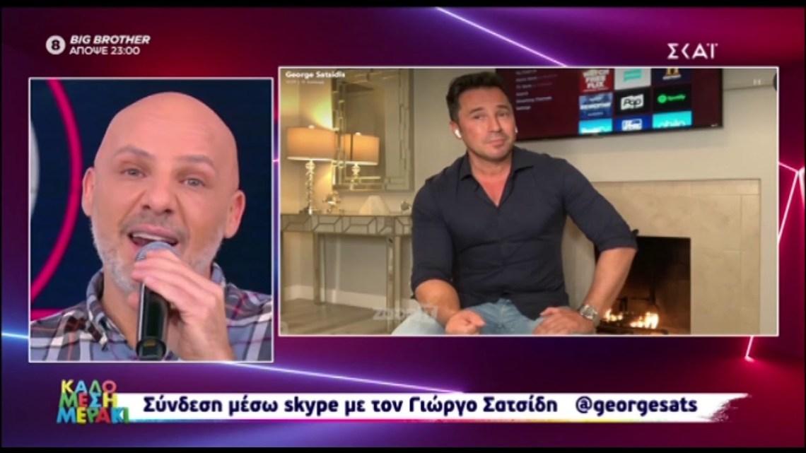 Γιώργος Σατσίδης: Βγήκε στον Μουτσινά να αποκαταστήσει την αλήθεια για το Bachelor