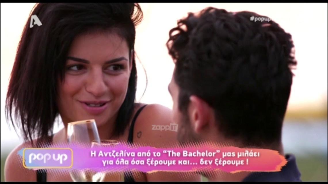 Η Αντζελίνα από το Bachelor μιλάει στο Pop Up