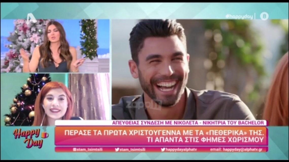 Νικόλ Τσομπανίδου και Παναγιώτης Βασιλάκος – Πώς είναι η σχέση τους μετά το Bachelor;