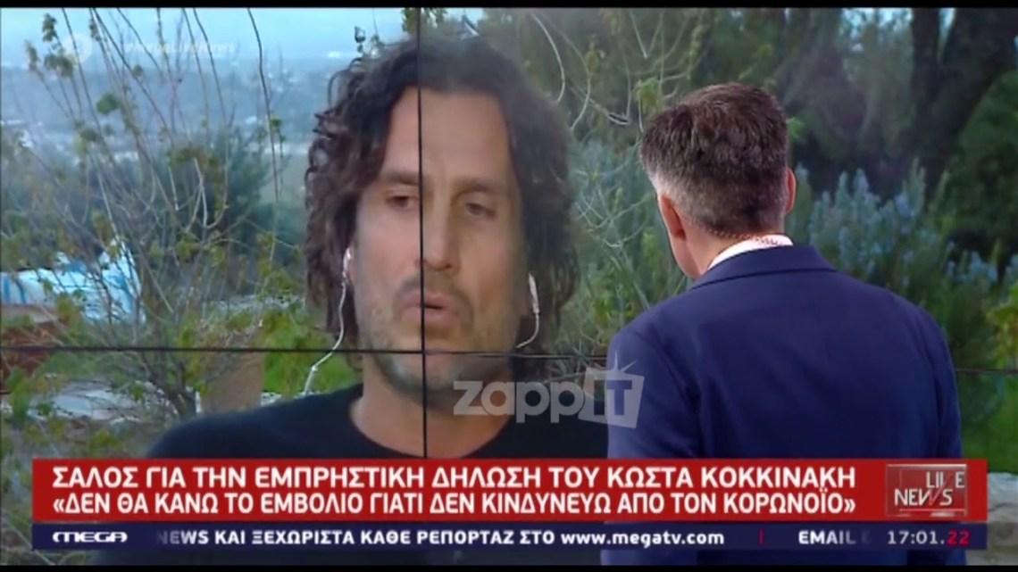 Ο Κώστας Κοκκινάκης στο Live News για το εμβόλιο κατά του κορονοϊού