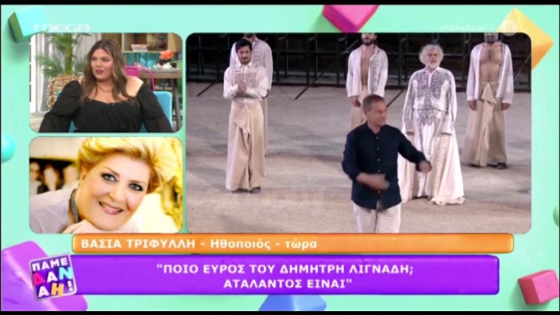 """Οργισμένη η Βάσια Τριφύλλη: """"Ατάλαντος ο Δημήτρης Λιγνάδης"""""""