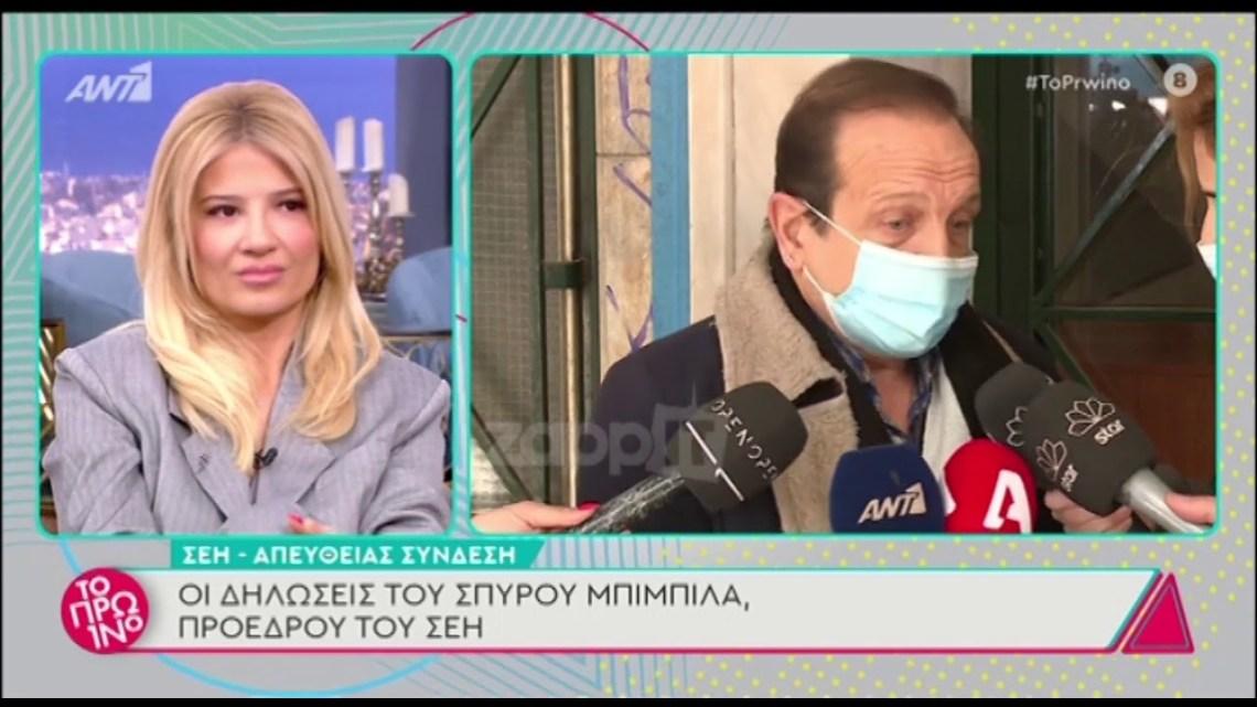 """Σπύρος Μπιμπίλας: """"Απόψε κοιμήθηκα αγκαλιά με όλη την Ελλάδα"""""""