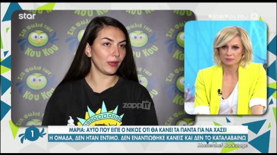 Μαρία Λαζαρίδου για Μαρίνα: «Δεν χρωστάω τίποτα σε κανέναν»