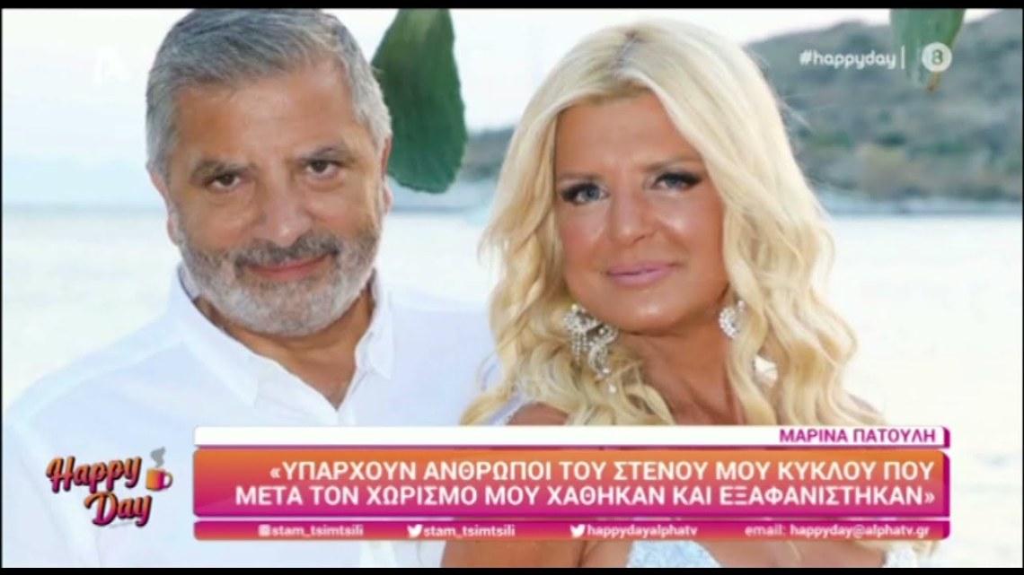 """Μαρίνα Πατούλη: """"Με τον Γιώργο Πατούλη μπορούμε να έχουμε ένα πολύ καλό διαζύγιο"""""""