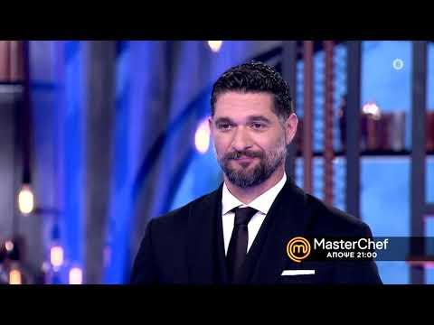 MasterChef 5 – trailer Τετάρτη 9.6.2021 – Ο Μεγάλος Τελικός!