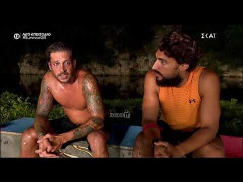 Survivor: Απογοητευμένος ο Ηλίας Μπόγδανος με τον Γιώργο Κόρομι
