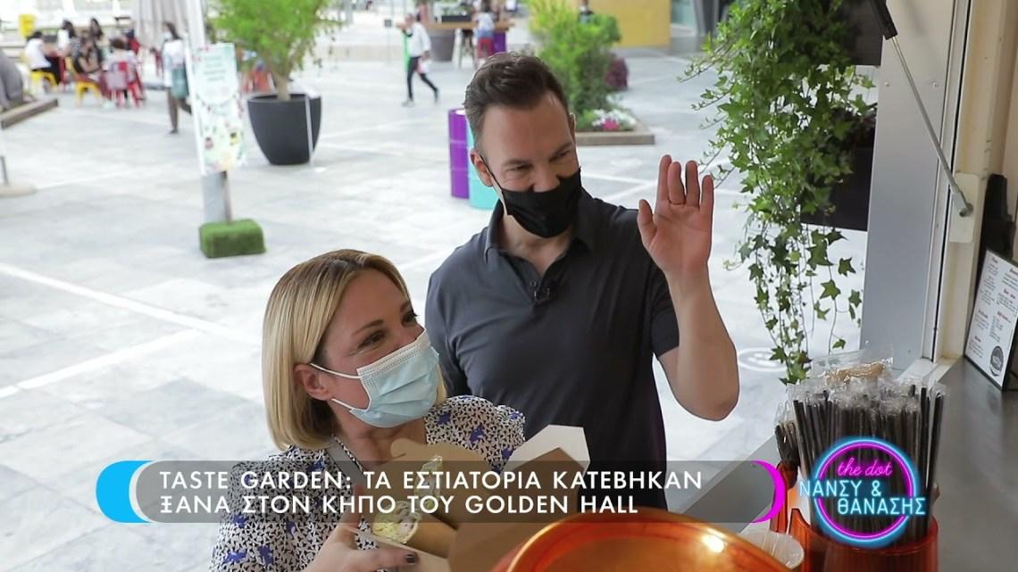 Taste Garden: Τα εστιατόρια κατέβηκαν ξανά στον κήπο του Golden Hall | Dot.