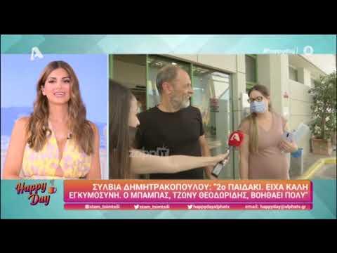 O 59χρονος Τζώνυ Θεοδωρίδης έγινε πατέρας για 3η φορά