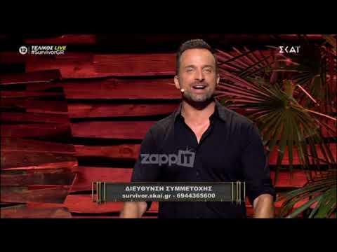 Ο Γιώργος Λιανός ανακοίνωσε το επόμενο Survivor