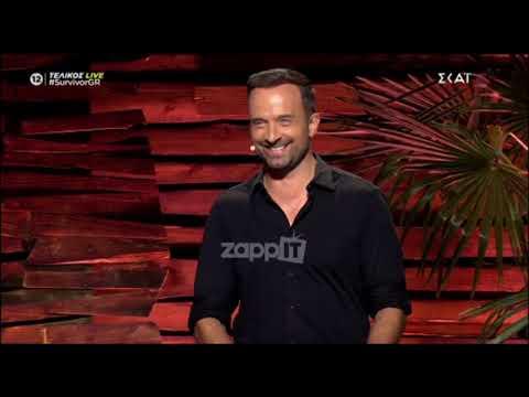 Survivor: Ο Ατζούν Ιλιτζαλί έστειλε μήνυμα σε Τανιμανίδη και Μπόμπα