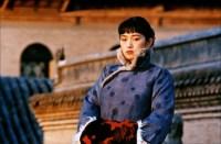 Épouses et concubines, Zhang Yimou