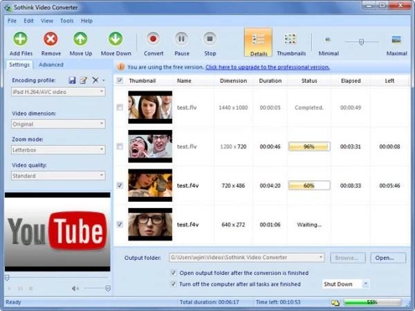 YouTube เป็น MP3 Converter Studio
