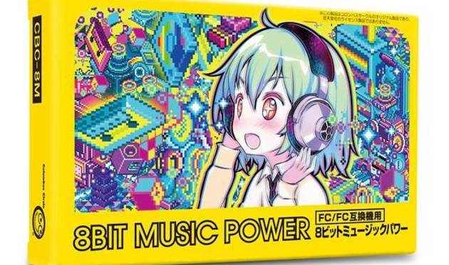 8-Bit Music Power coming out for Famicom