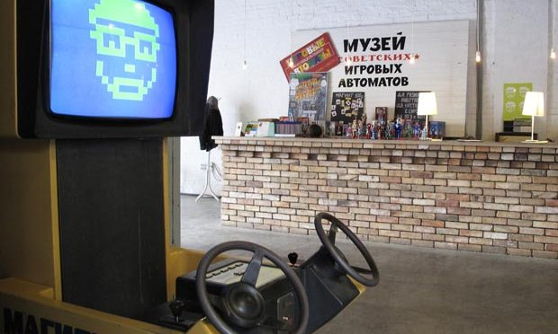 Moscow-Arcade-Museum1-thumb-620x540-37721