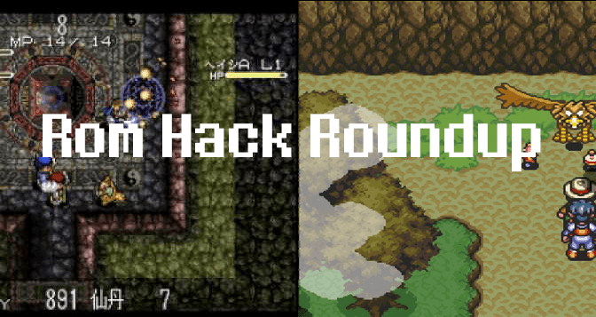 Rom Hack Roundup: Zelda-Like SNES Fan Translations