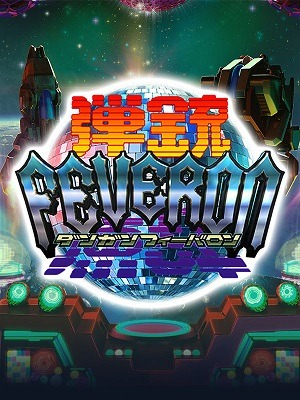 Dangun Feveron facts