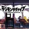 Digimon Survive facts